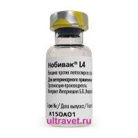 Вакцина Нобивак L4 (1 доза)