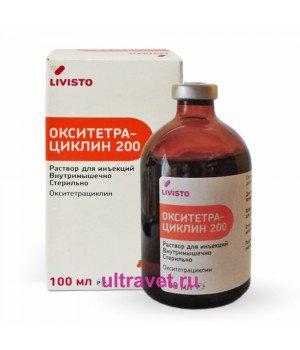 Окситетрациклин 200