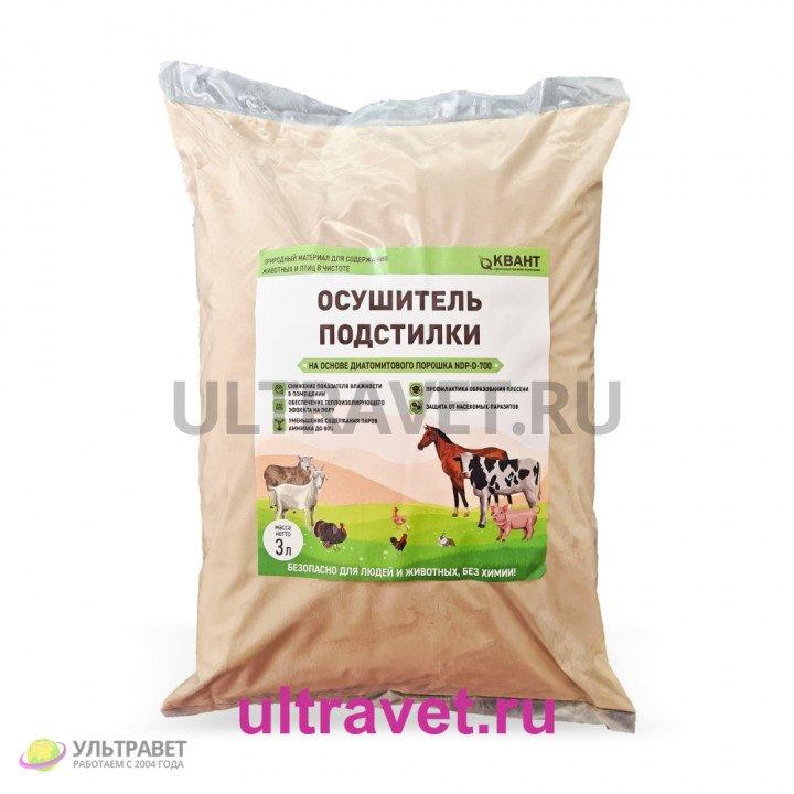 Осушитель подстилки NDP-D-700 КВАНТ для сельскохозяйственных животных и птиц, 3 л