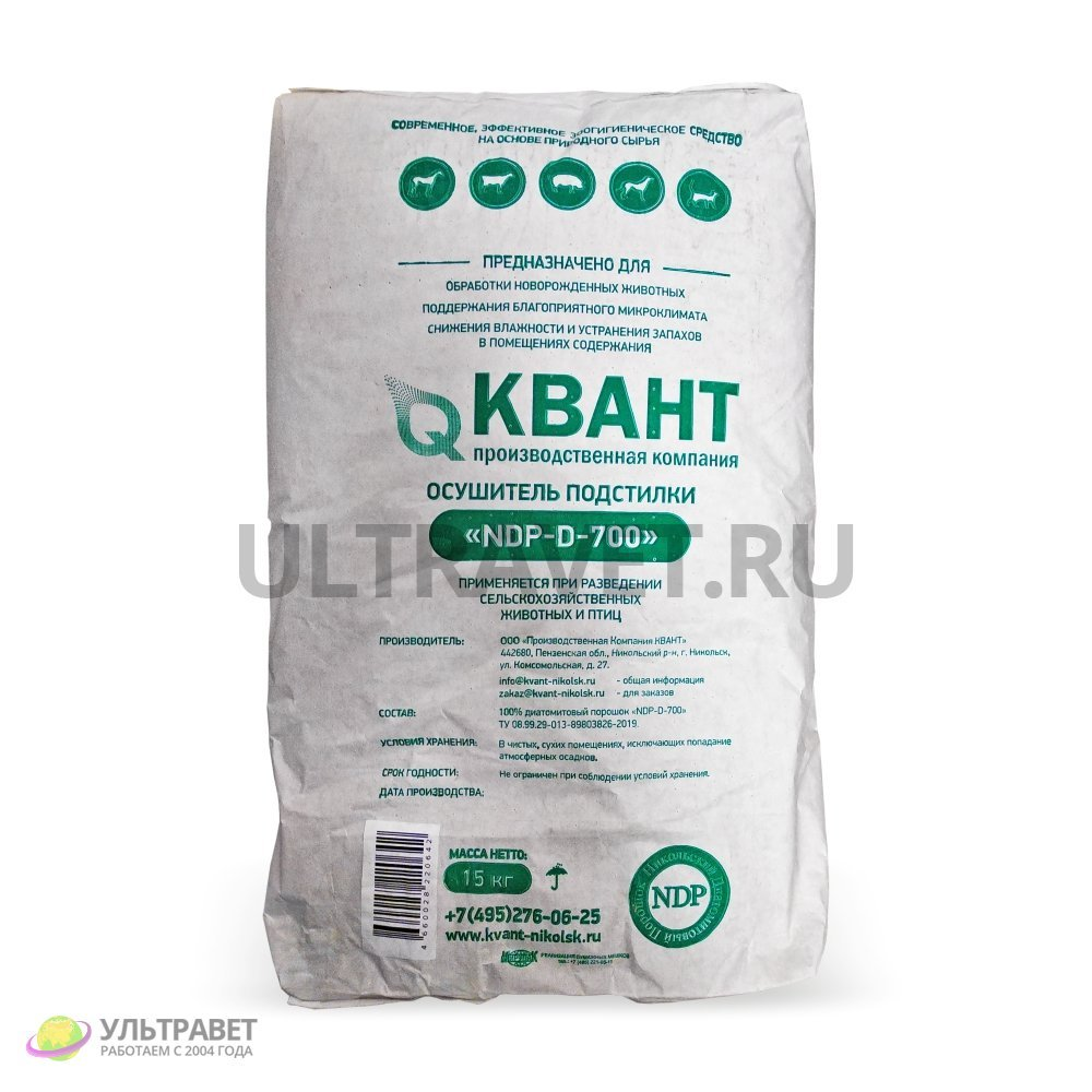 Осушитель подстилки NDP-D-700 КВАНТ для сельскохозяйственных животных и птиц, 15 кг