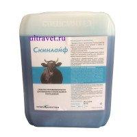 Скинлайф средство для обработки сосков вымени после доения, 20 л