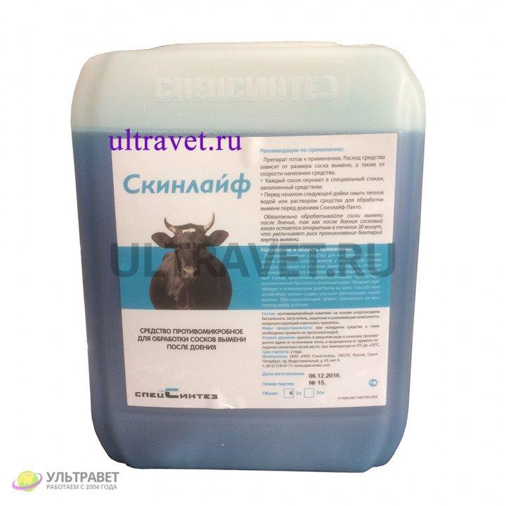 Скинлайф средство для обработки сосков вымени после доения