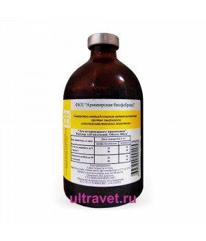 Сыворотка антиадгезивная антитоксическая против эшерихиоза с/х животных, 100 мл/2 дозы