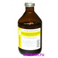 Сыворотка антитоксическая поливалентная против сальмоноллеза