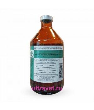 Сыворотка против пастереллеза, сальмонеллеза, эшерихиоза, парагриппа-3 и инфекционного ринотрахеита