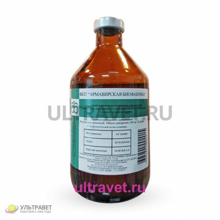 Сыворотка против пастереллеза, сальмонеллеза, эшерихиоза, парагриппа-3 и инфекционного ринотрахеита крупного рогатого скота