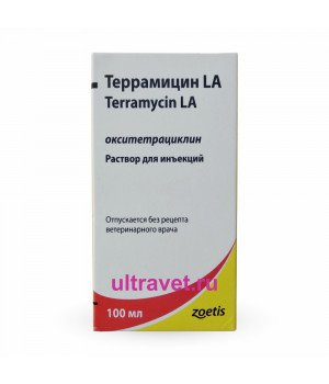 Террамицин LA раствор для инъекций, 100 мл