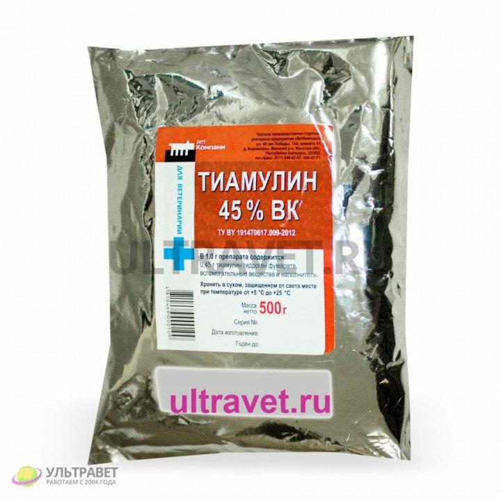 Тиамулин 45% ВК