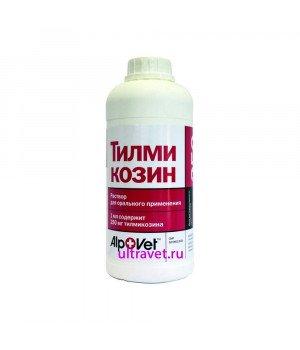 Тилмикозин 250 (25%) раствор для орального применения