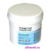 Триметин таблетки