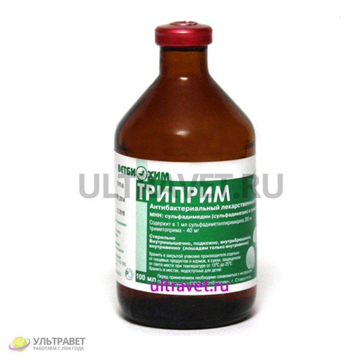 Триприм антибактериальный препарат