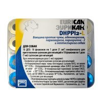 Вакцина Эурикан DHPPI2-L (1 доза)