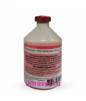 Вакцина Комбовак-Р (30 доз)