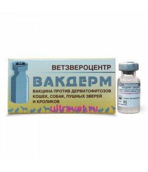 Вакдерм - вакцина против дерматофитозов
