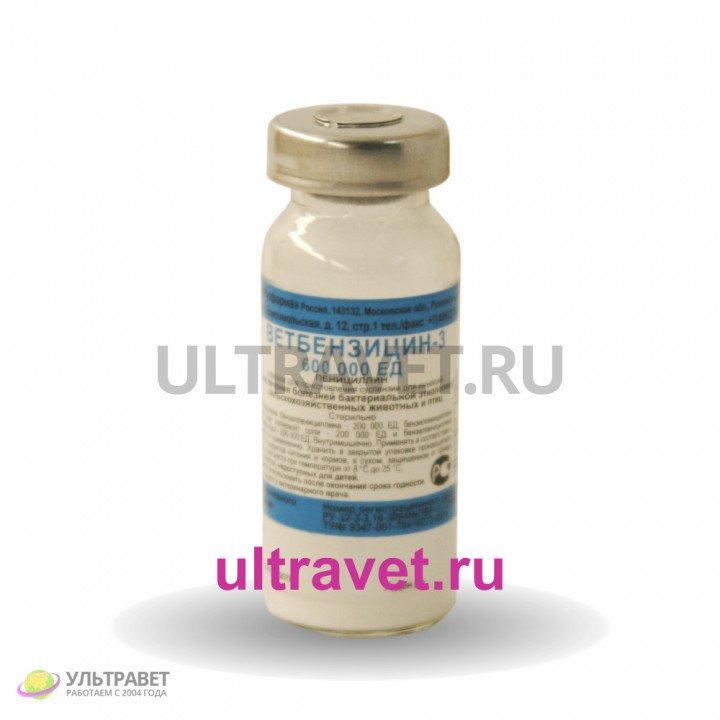 Ветбицин-3 (Ветбензицин-3)