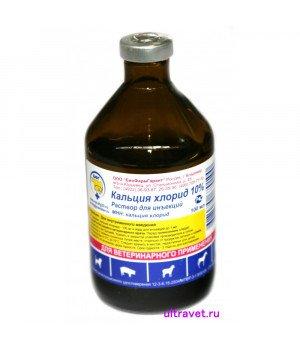 Кальция хлорид 10% раствор для инъекций, БФГ