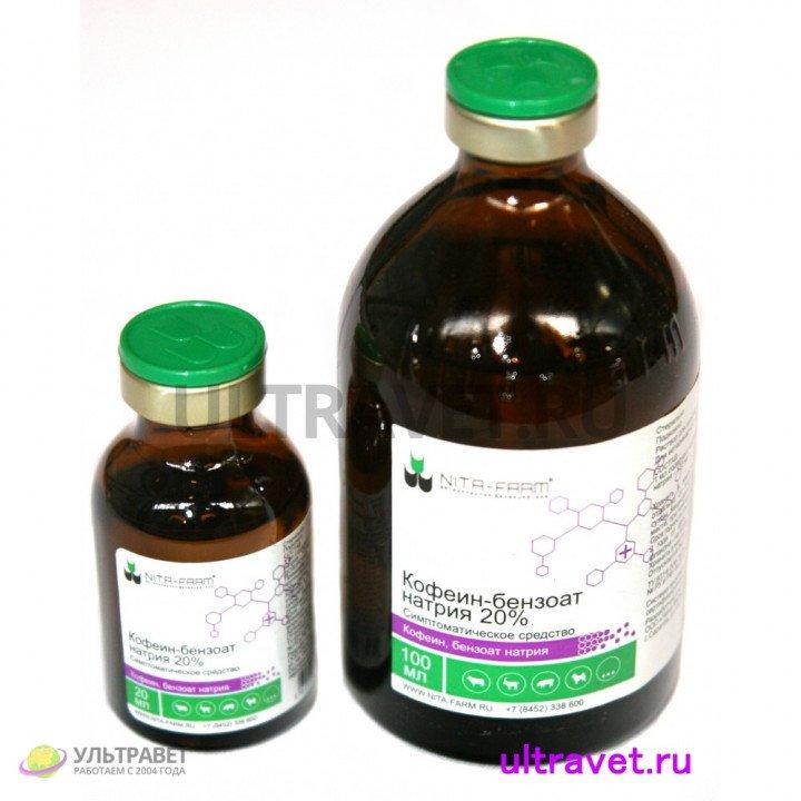Кофеин-бензоат натрия 20%