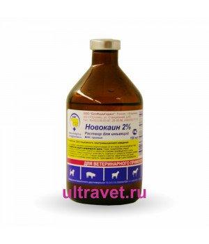 Новокаин 2% раствор для инъекций, БФГ