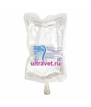 Натрия Хлорид 0,9% раствор для инфузий (полимерный пакет)