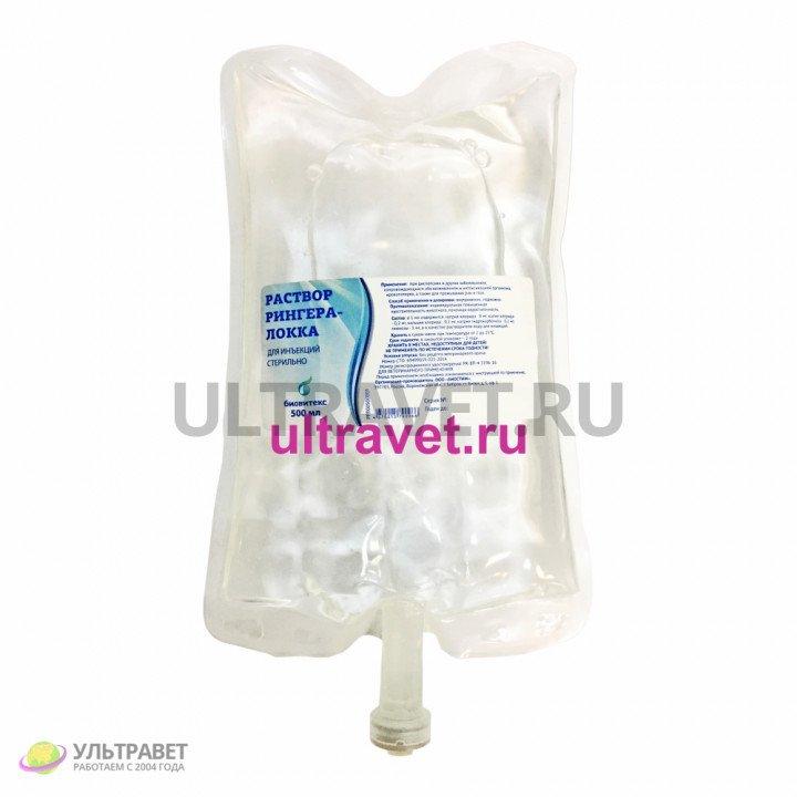 Раствор Рингера-Локка для инфузий (полимерный пакет)