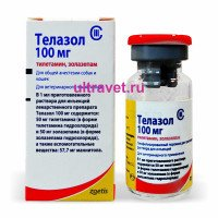 Телазол 100 мг для общей анестезии собак и кошек, 10 мл