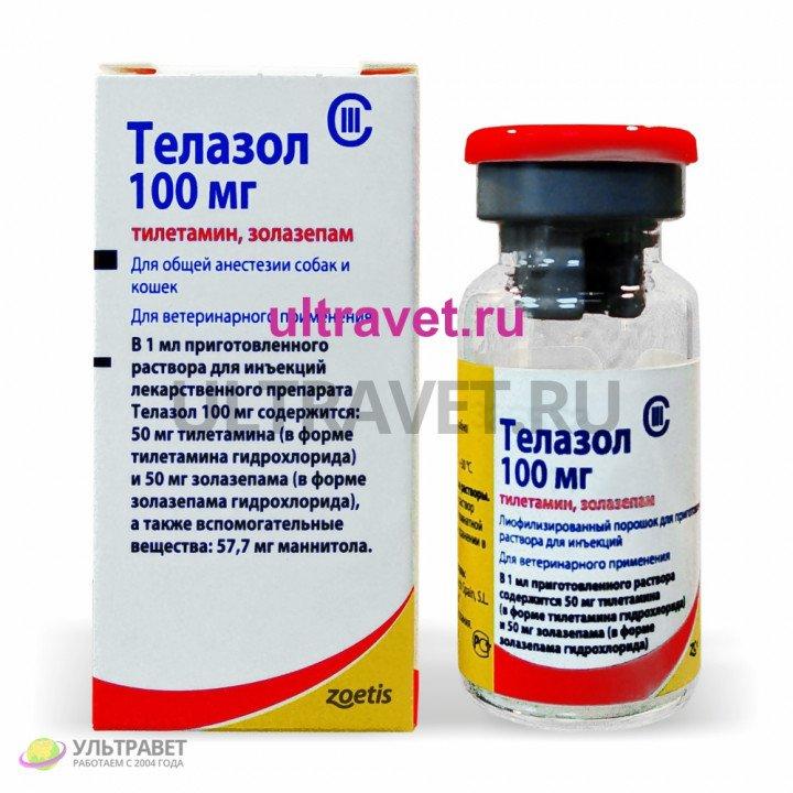 Телазол 100 мг, 10 мл