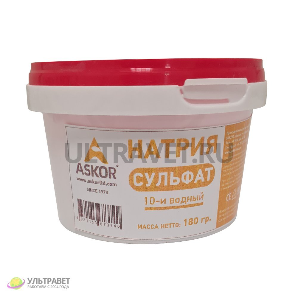 Натрия сульфат 10-ти водный (Глауберова соль - ПРИРОДНОГО происхождения!)