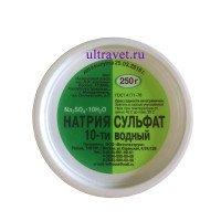 Натрия сульфат 10-ти водный (Глауберова соль), 250 гр