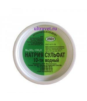 Натрия сульфат 10-ти водный (Глауберова соль)