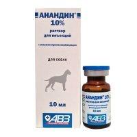 Анандин 10% раствор для инъекций для собак, 10 мл