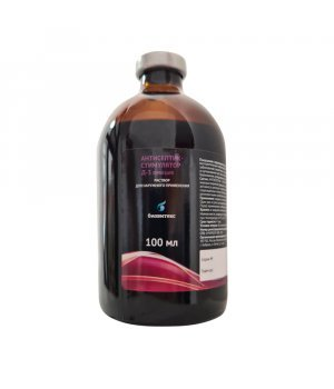 АСД Биовитекс Д-3 фракция раствор, 100 мл