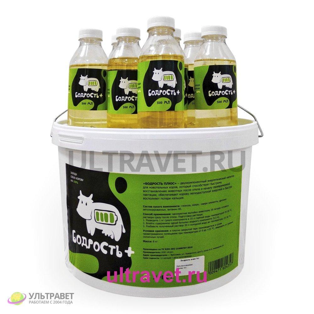 Напиток для коров после отёла «Бодрость Плюс» (комплект ведро 8 кг + 8 бутылок по 0,5 л)