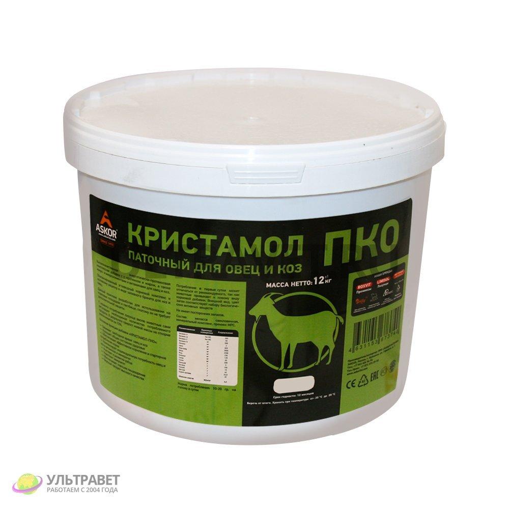 """Добавка энергетически-протеиновая """"Кристамол-ПКО"""" паточный для овец и коз (Askor), 12 кг"""
