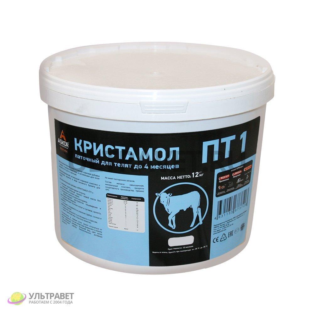"""Добавка энергетически-протеиновая """"Кристамол-ПТ1"""" паточный для телят до 4 месяцев (Askor), 12 кг"""