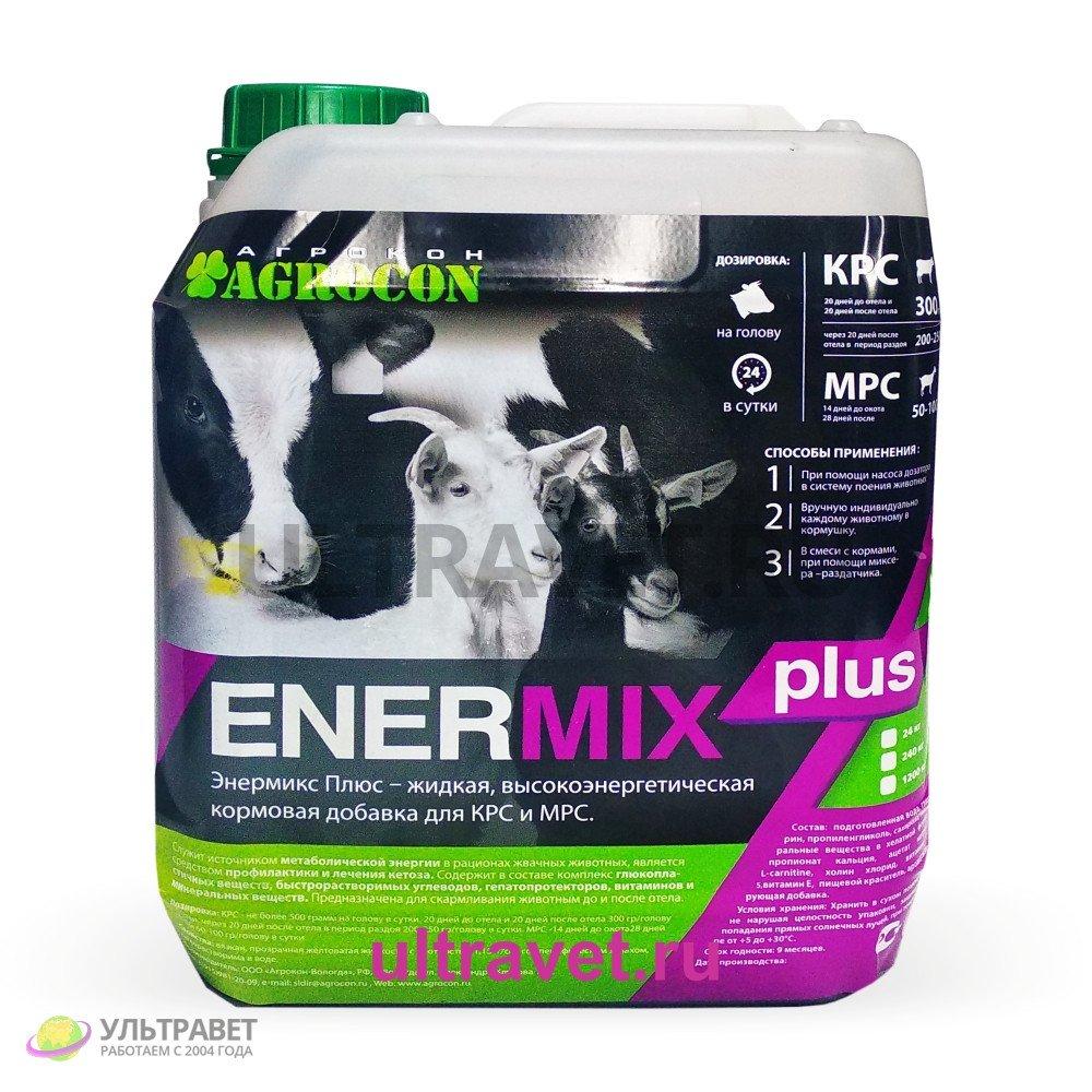 Кормовая добавка ENERMIX plus для животных до и после отела (33% пропиленгликоль), 24 кг