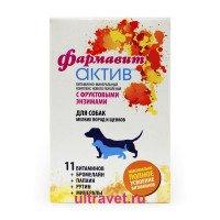 Фармавит Актив С-СМ для собак мелких пород и щенков (90 таблеток)