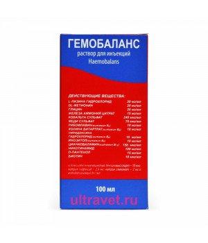 Гемобаланс раствор для инъекций (5 мл, 100 мл)