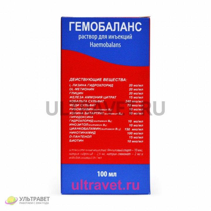 Гемобаланс раствор для инъекций для животных (5 мл, 100 мл)