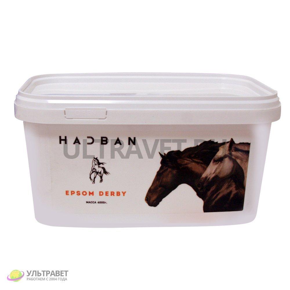 HADBAN™ EPSOM DERBY (Хадбан Эпсом Дерби) - премикс для спортивных лошадей, 4 кг