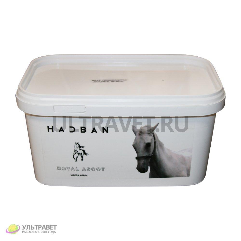 HADBAN™ ROYAL ASCOT (Хадбан Роял Аскот) - премикс для всех групп и видов лошадей, 4 кг