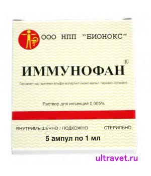 Иммунофан (5 амп х 1мл), 1уп