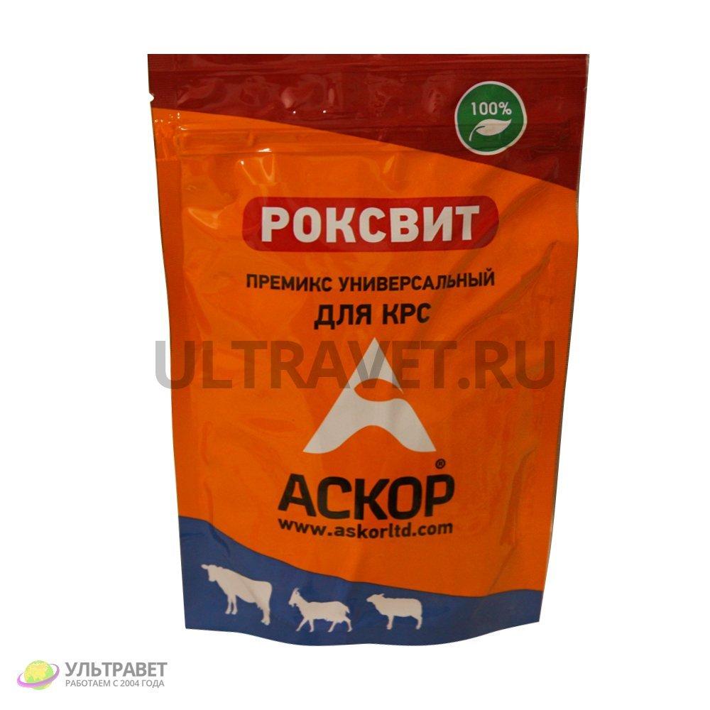 Премикс Роксвит универсальный для КРС (комплексная кормовая добавка), As, 900 гр