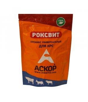 Премикс Роксвит универсальный для КРС (Askor), 900 гр