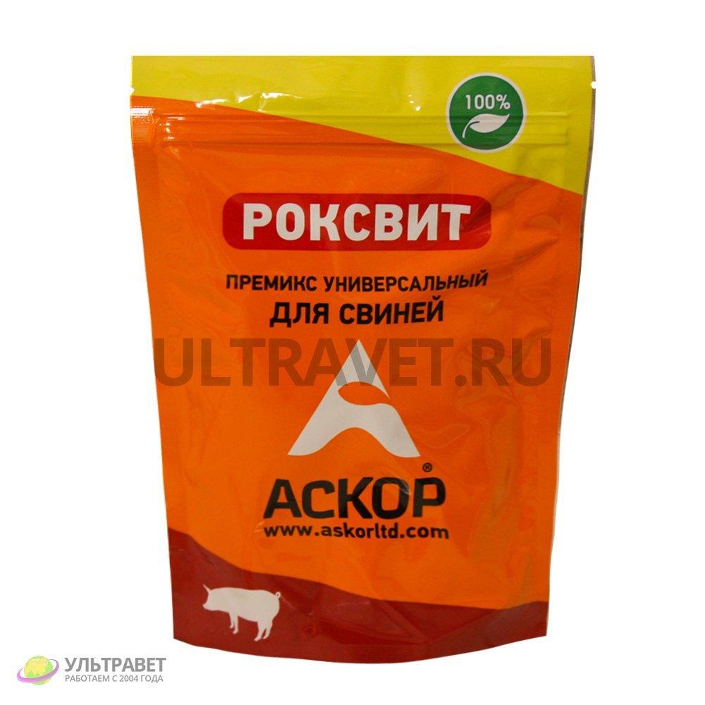 Премикс Роксвит универсальный для свиней (комплексная кормовая добавка), 900 гр