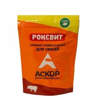 Премикс Роксвит универсальный для свиней (Askor), 900 гр