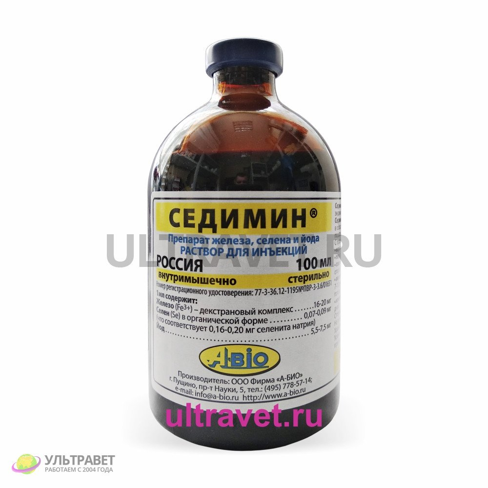 Седимин (А-БИО), 100 мл