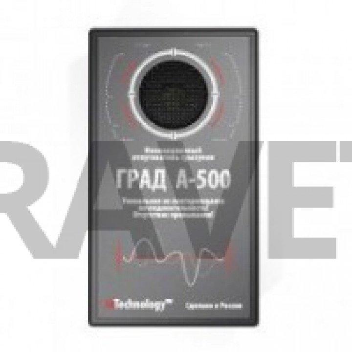 Ультразвуковой отпугиватель крыс, мышей и кротов ГРАД А-500
