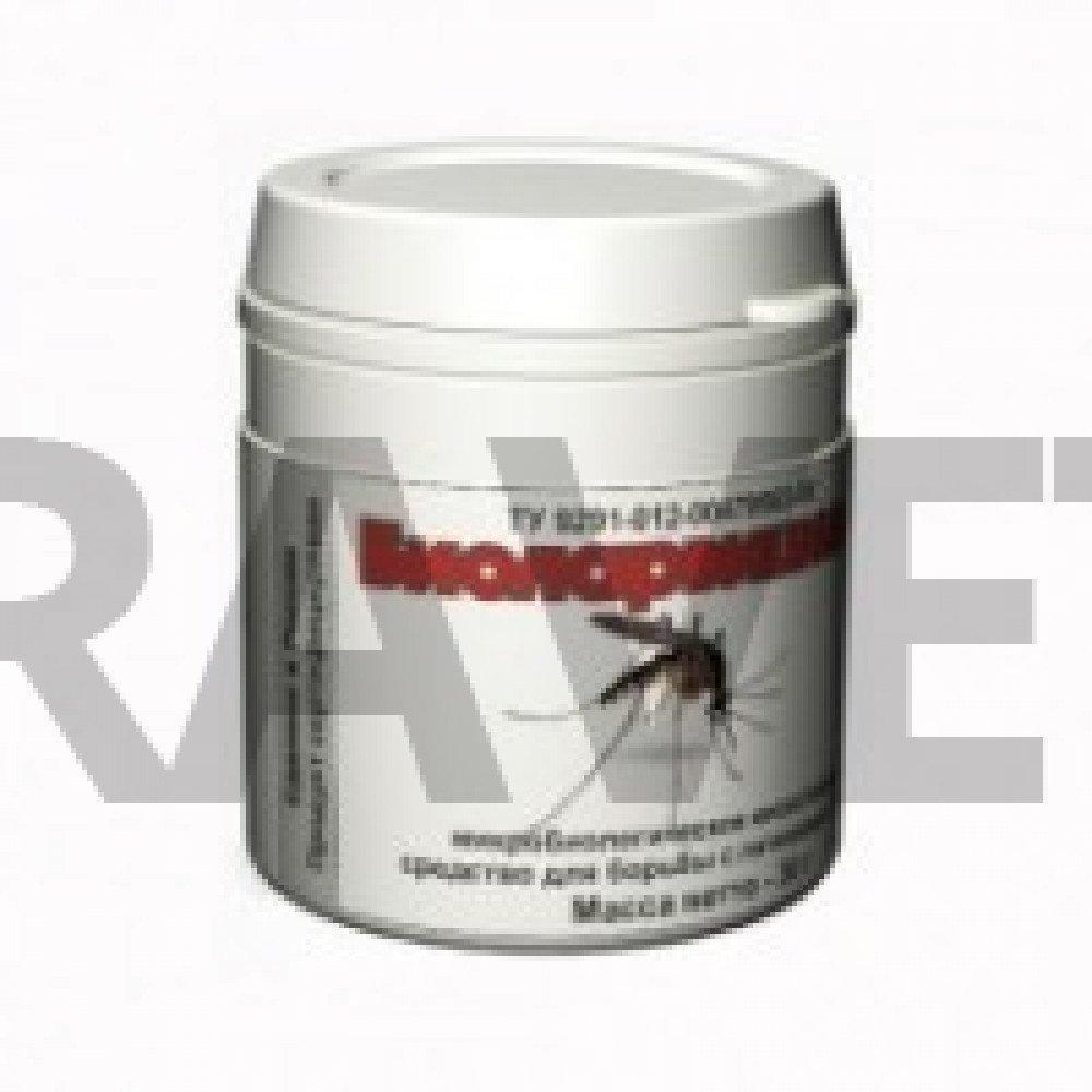 Уничтожитель личинок комаров Биоларвицид-30