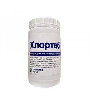 Дезинфицирующие таблетки ХЛОРТАБ шипучие (300 шт.)