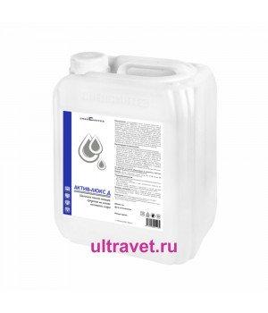 Актив-Люкс Д  - щелочное моющее средство, 5 л